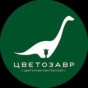 Цветозавр